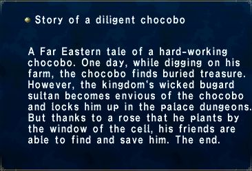 Story of a Diligent Chocobo