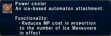 Power Cooler