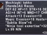 Mochizuki Tekko