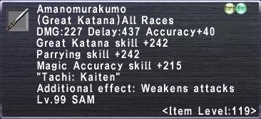 Amanomurakumo (119)
