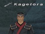 Kagetora (S)
