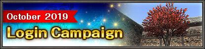 October 2019 Login Campaign.jpg
