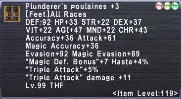 Plunderer's Poulaines +3