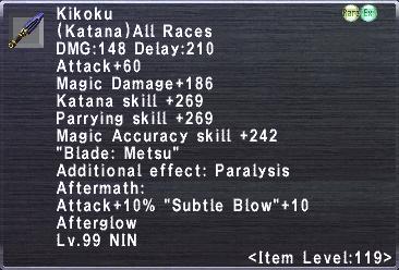 Kikoku (119-3)