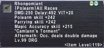 Rhongomiant (119)