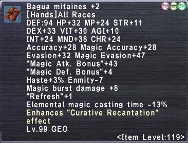 Bagua Tunic +2 Set