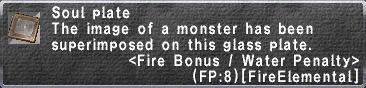 SoulPlate FireBonus-WaterPenalty.png