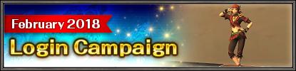 February 2018 Login Campaign