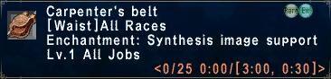 Carpenter's Belt