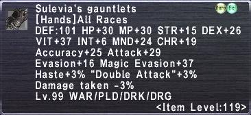 Sulevia's Gauntlets