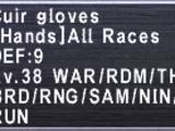Cuir Gloves