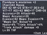 Plunderer's Poulaines +2