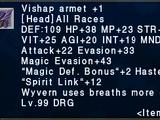 Vishap Armet +1