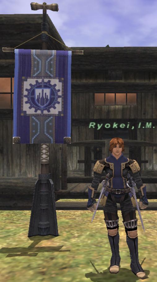 Ryokei, I.M.