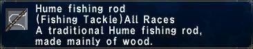 Hume Fishing Rod