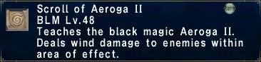 Scroll of Aeroga II