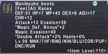 Manibozho Boots