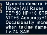 Myochin Domaru +1