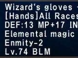 Wizard's Gloves +1