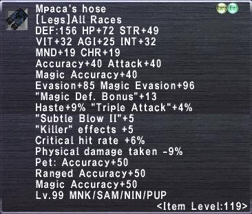 Mpaca's Hose