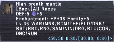 High Breath Mantle