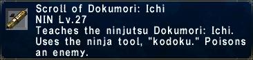Dokumori: Ichi