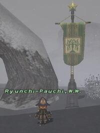 Ryunchi Pauchi.jpg