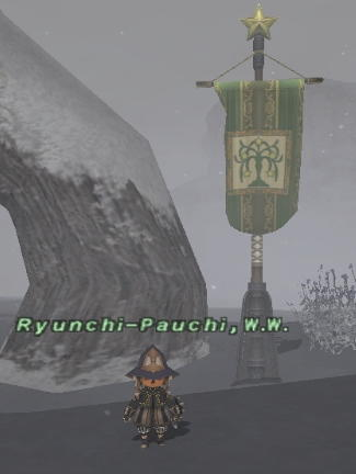 Ryunchi-Pauchi, W.W.