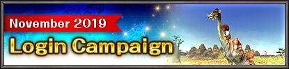 November 2019 Login Campaign.jpg