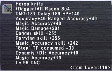 Horos Knife