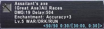 Assailant's Axe