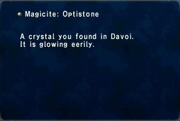 Magicite Optistone.jpg