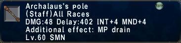Archalaus's Pole