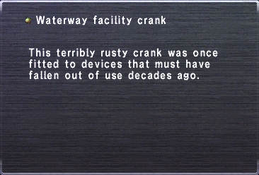 Waterway facility crank.png