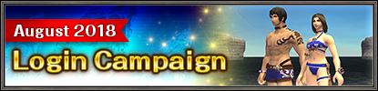 August 2018 Login Campaign