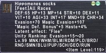 Hippomenes Socks