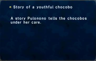 Story of a Youthful Chocobo
