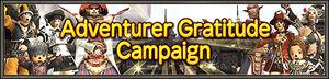 Adventurer Gratitude Campaign 2017 Banner.jpg