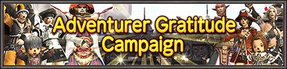Adventurer Gratitude Campaign