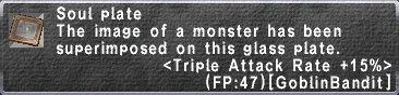 SoulPlate TripleAttackRate15.png