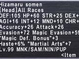 Hizamaru Haramaki Set