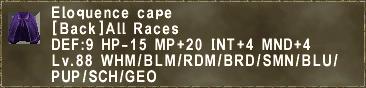 Eloquence Cape