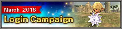 March 2018 Login Campaign