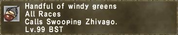 Windy Greens