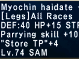 Myochin Haidate +1