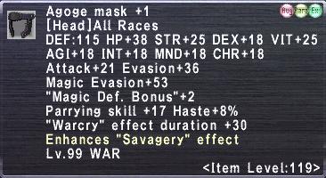 Agoge Mask +1