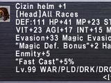 Skirmish Armor +1