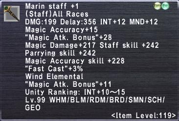 Marin Staff +1