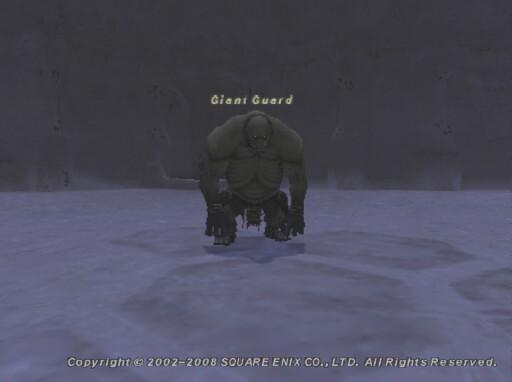 Giant Guard