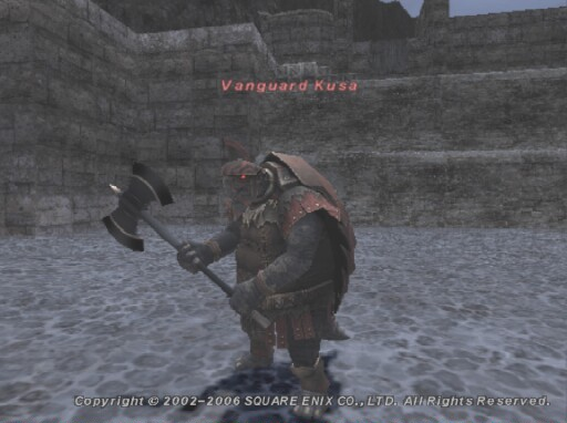 Vanguard Kusa